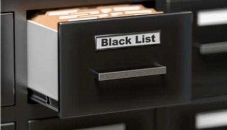 Черный список заемщиков